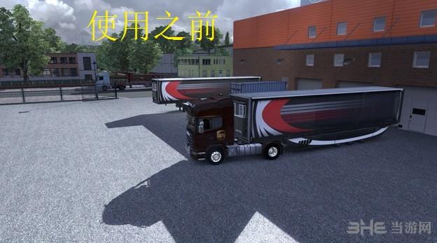 欧洲卡车模拟2宝马皮肤MOD截图1