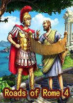 罗马之路4