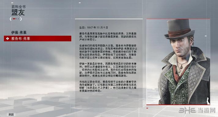 刺客信条:枭雄去除开头UBI&NV商标动画补丁截图0