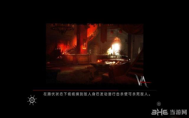 仇杀:乌鸦的悲鸣之诅咒截图4