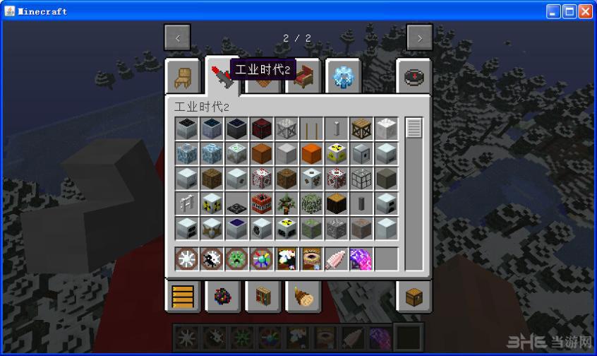 我的世界1.5.2辉夜姬整合包截图3