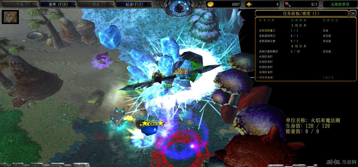 魔兽争霸3冰封王座失落的大地Ⅱ截图2