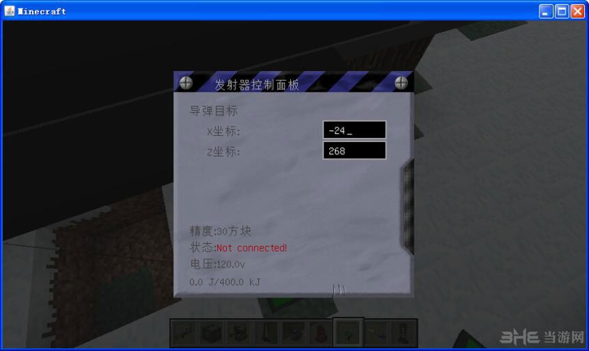 我的世界1.5.2导弹炮塔整合包截图2