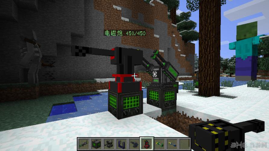 我的世界1.5.2导弹炮塔整合包截图5