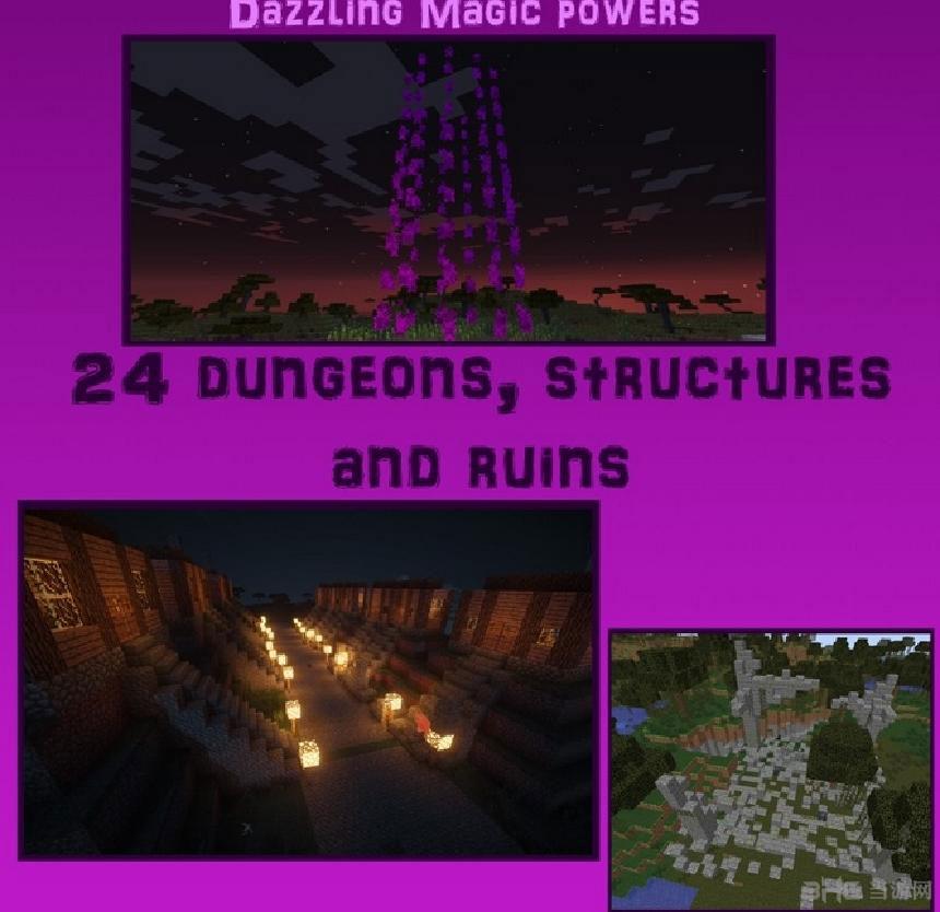 我的世界1.7.10神秘RPGMOD截图2