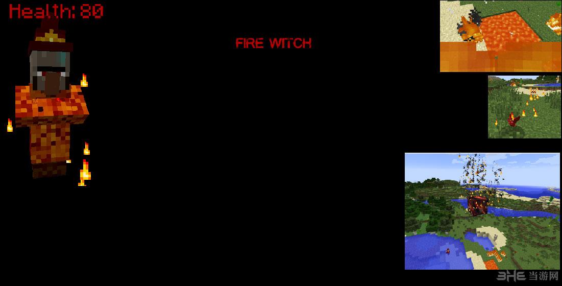 我的世界1.8元素女巫模组MOD截图1