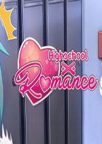 高中恋爱(Highschool Romance)PC硬盘版
