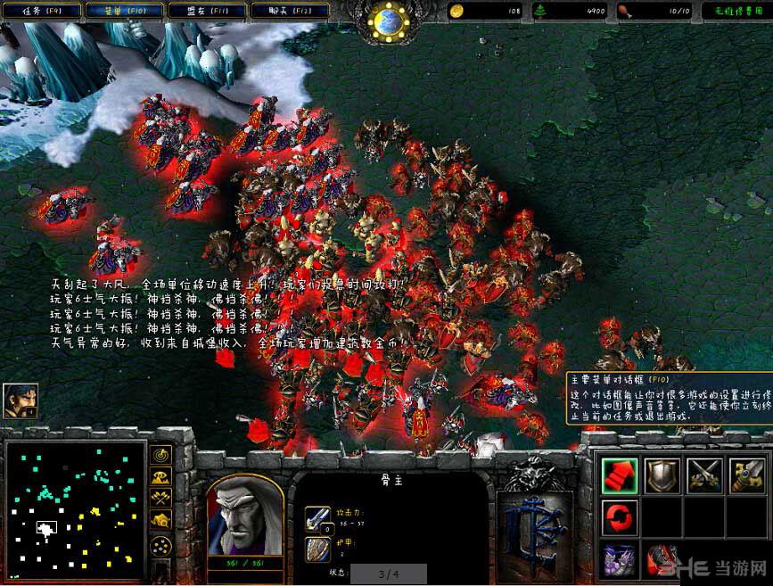 魔兽争霸3冰封王座战争进行时截图0