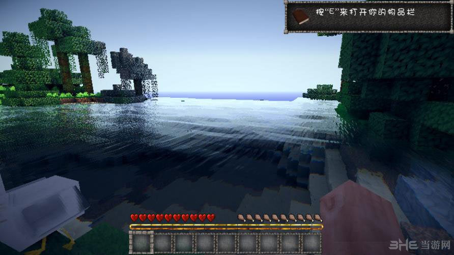 我的世界1.4.7光影水反整合包截图5