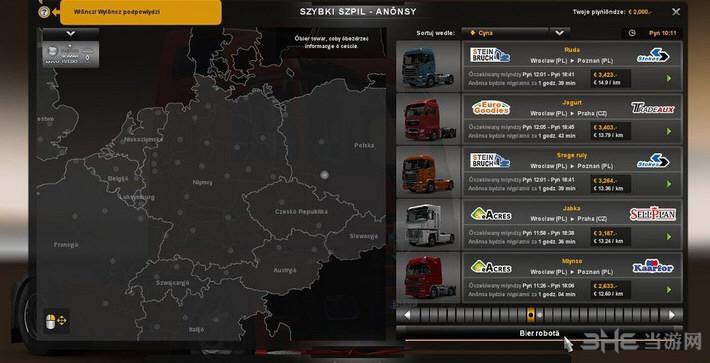 欧洲卡车模拟2海军迷彩皮肤MOD截图0