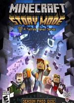 我的世界:故事模式第三章(Minecraft: Story Mode)中文破解版