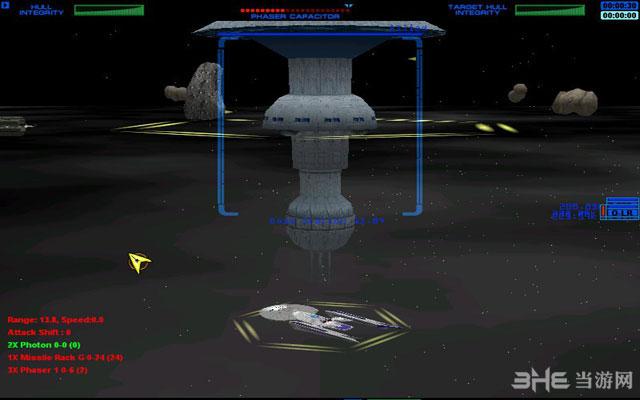 星际迷航:舰队指挥官截图0