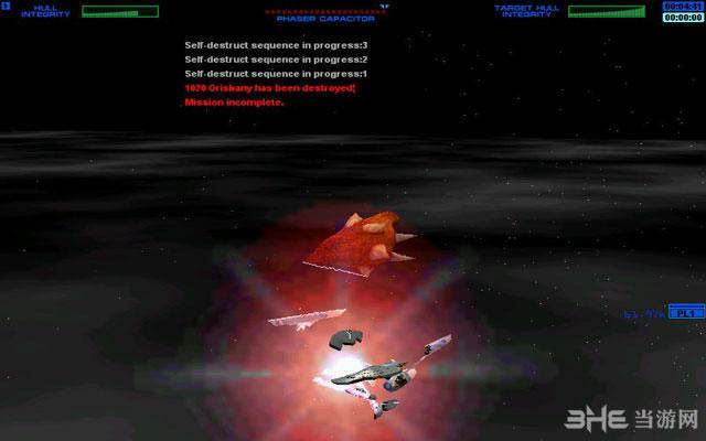 星际迷航:舰队指挥官截图2