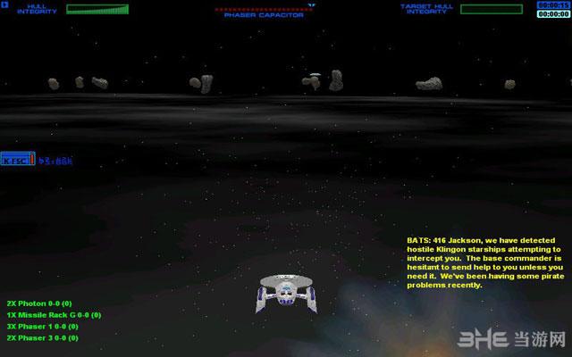 星际迷航:舰队指挥官截图1