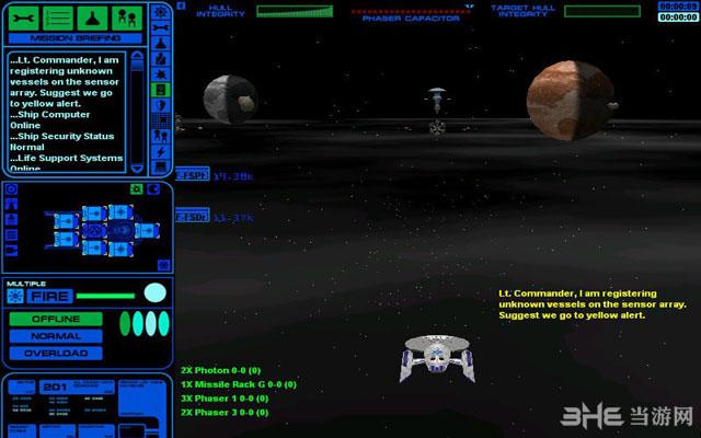 星际迷航:舰队指挥官截图3