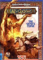 阿拉丁传奇:精灵的诅咒(AL-QADIM: THE GENIE'S CURSE)破解版