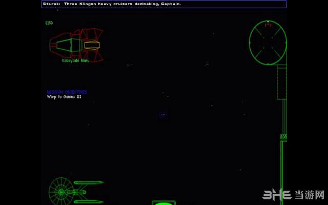 星际迷航:舰队学院截图1
