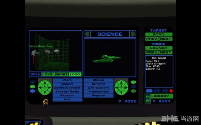 星际迷航:舰队学院截图2