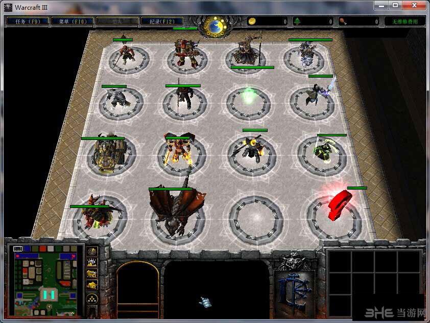 魔兽争霸3冰封王座封神传说擎天之怒截图1