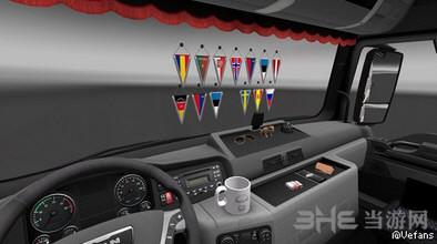 欧洲卡车模拟2驾驶室巨型插件DLC截图0