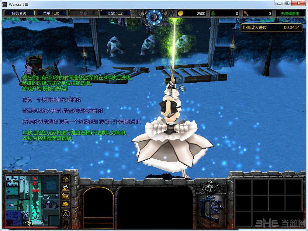 魔兽争霸3冰封王座为吾王而战截图2