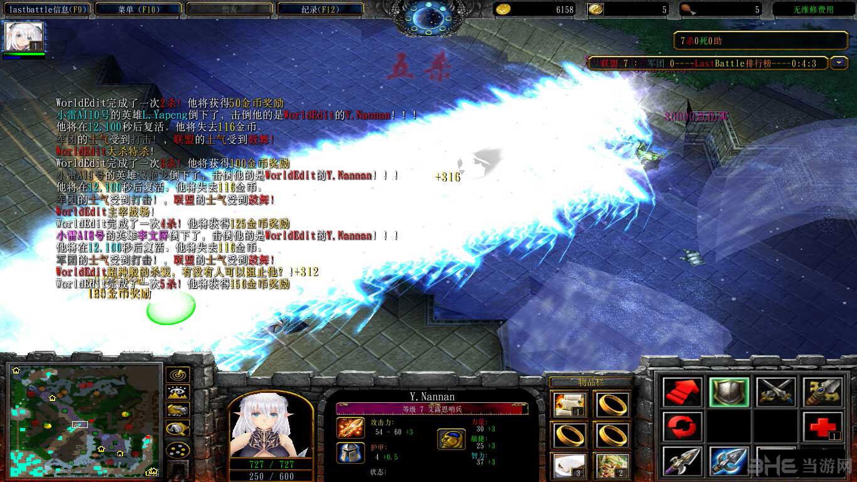 魔兽争霸3冰封王座轮回战记截图0