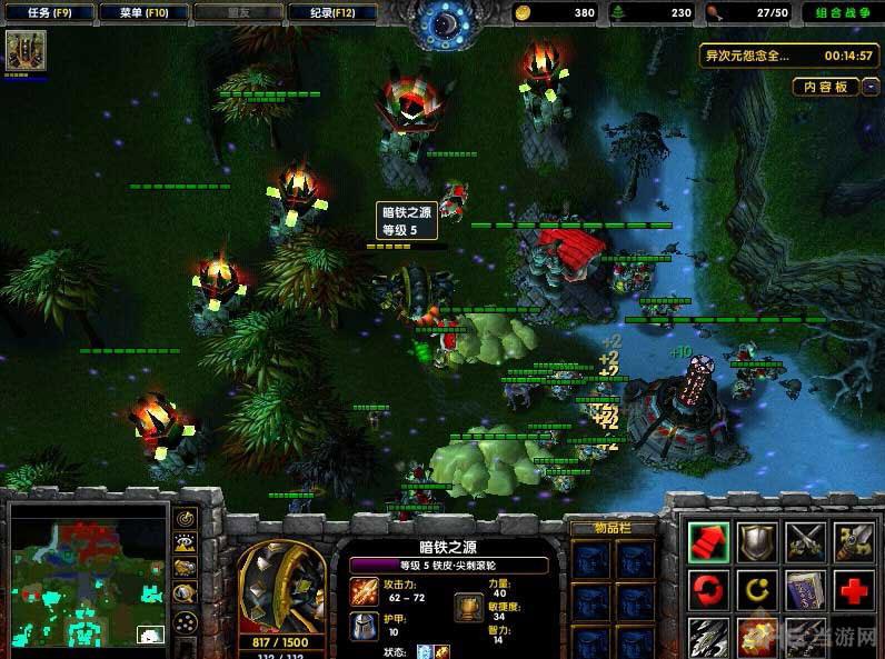 魔兽争霸3冰封王座组合战争连锁唤灵之战截图0