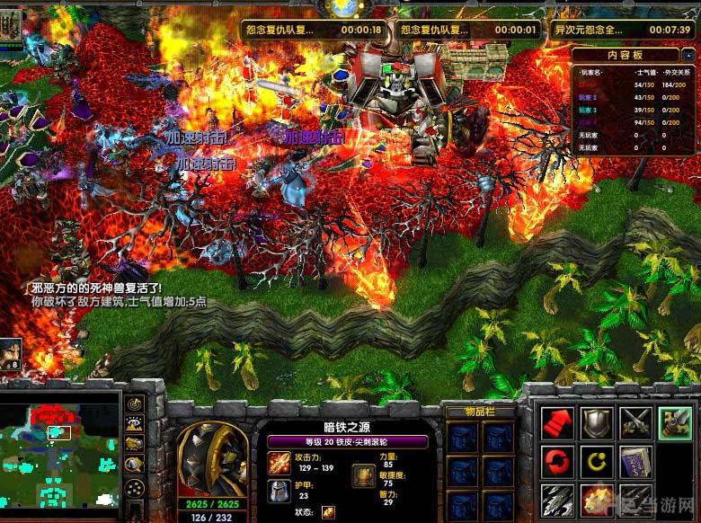 魔兽争霸3冰封王座组合战争连锁唤灵之战截图1