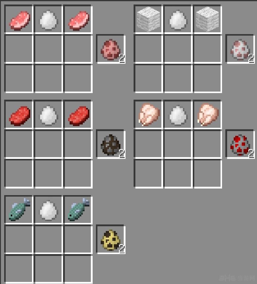 我的世界1.7.10生物蛋合成MOD截图1