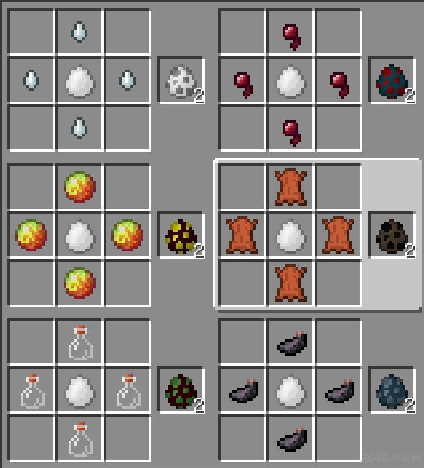 我的世界1.7.10生物蛋合成MOD截图2