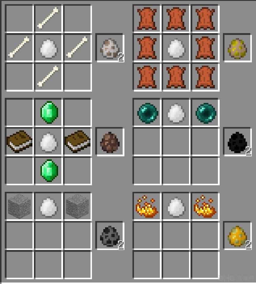 我的世界1.7.10生物蛋合成MOD截图3