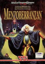 魔索布莱城(Menzoberranzan)破解版
