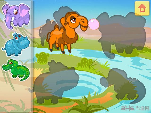 儿童动物园1-3截图3