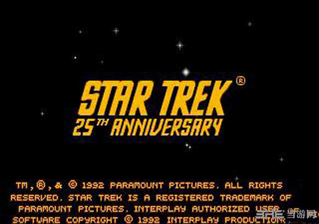 星际迷航:25周年纪念截图1