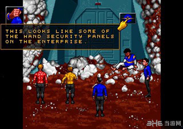星际迷航:25周年纪念截图3