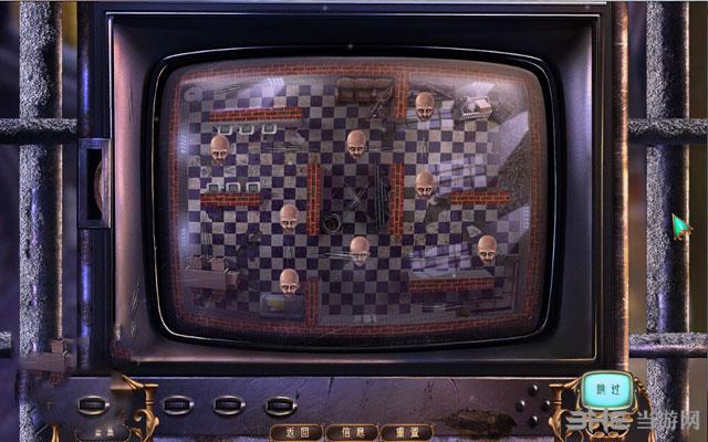 神秘视线12:赫斯特之匙截图1