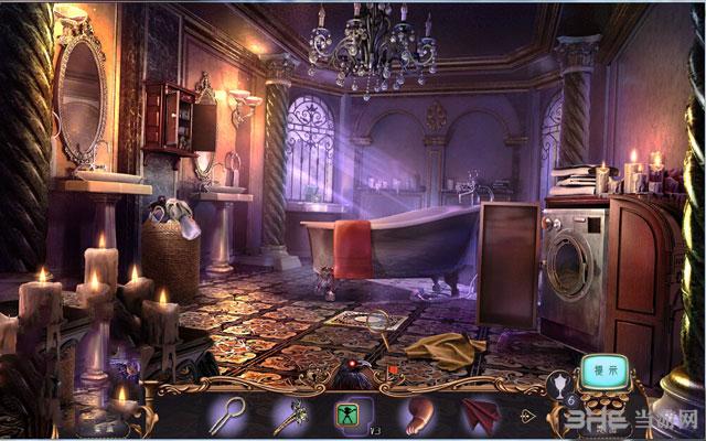 神秘视线12:赫斯特之匙截图3