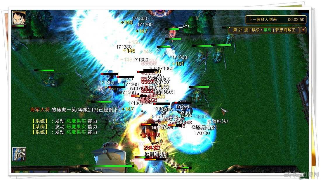 魔兽争霸3冰封王座梦想海贼王截图2