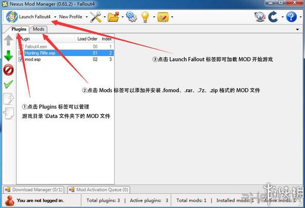 NMM管理工具(Nexus Mod Manager)截图0