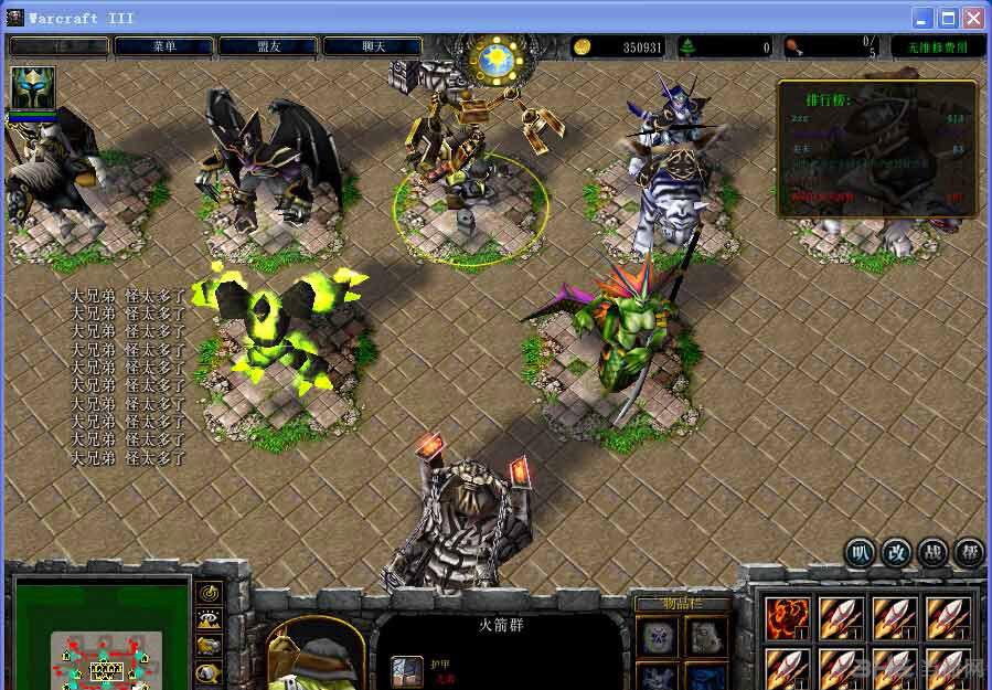 魔兽争霸3冰封王座塔防崛起截图0