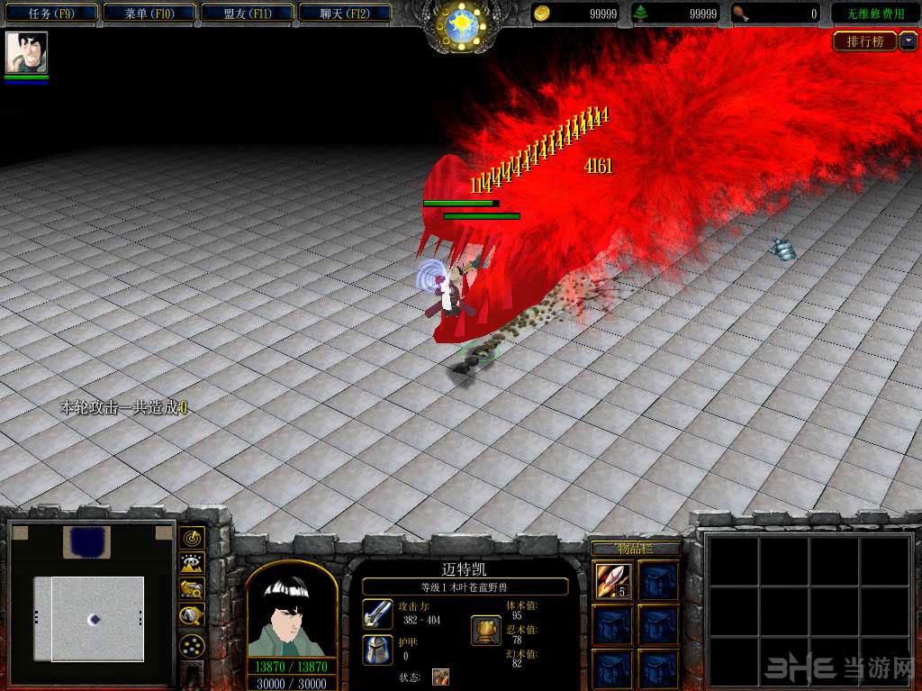 魔兽争霸3冰封王座火影忍者の忍界之战截图2