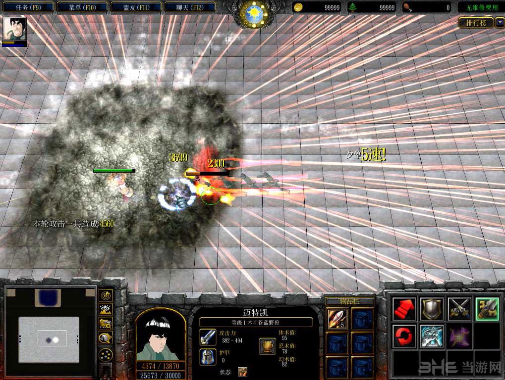 魔兽争霸3冰封王座火影忍者の忍界之战截图1