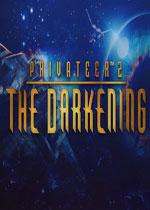 银河私掠者2:黑暗的深渊