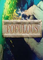 上帝也疯狂(Populous)破解版
