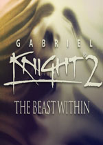 狩魔猎人2:心魔(Gabriel Knight 2: The Beast Within)破解版