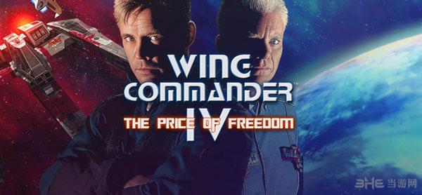 银河飞将4:自由的代价截图0