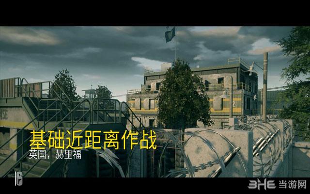 彩虹六�:��攻截�D3