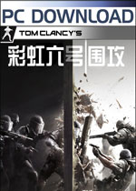 彩虹六号:围攻(Rainbow Six:Siege)整合Operation Blood Orchid中文破解版