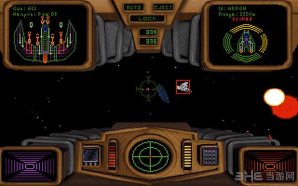 银河飞将:无敌舰队截图2