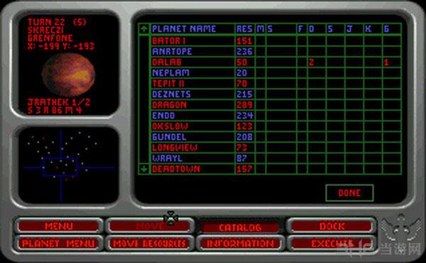 银河飞将:无敌舰队截图4